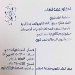 Dr.Odeh Al Taleb