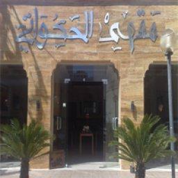 مقهى الحكواتي