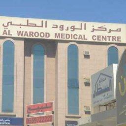 Al Warood Medical Center