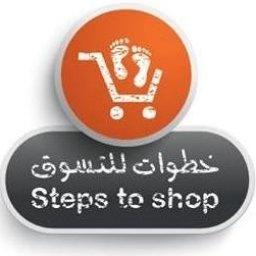 خطوات للتسوق
