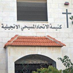Khalda Alliance Church