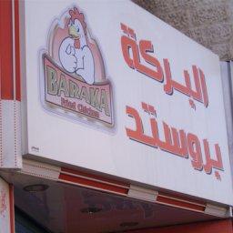 Al Baraka Broasted