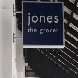 جونز ذي جروسر