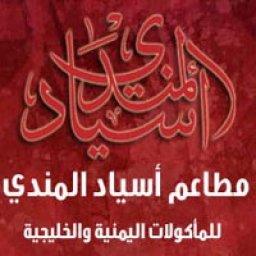 Asyad Al Mandi