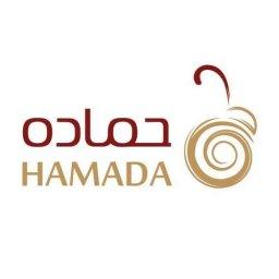Hamada Restaurant