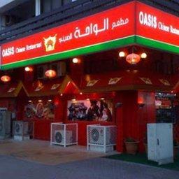 مطعم المحيط الصيني