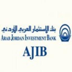 البنك العربي الاردني الاستثماري