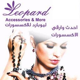 Leopard Accessories & More