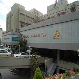 مركز الخالدي الطبي