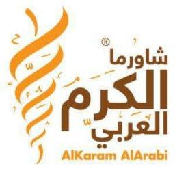 Shawerma Al Karam