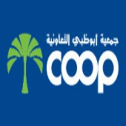 جمعية أبوظبي التعاونية