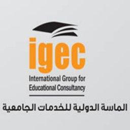 Al Massa International For University Services Co