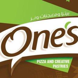 ونز للبيتزا والمعجنات اللبنانية