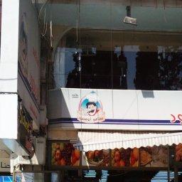 Abu Mahmoud Restaurants