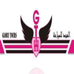 Al Majd Tours & Travel