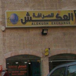 Al Okush Exchange