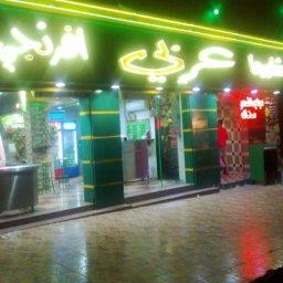 Arabi Ifranji Shawirma
