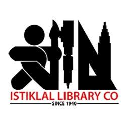 مكتبة الاستقلال