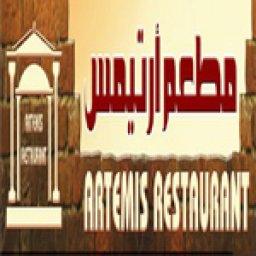 Artimes Restaurant