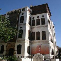 Nasseef House Museum