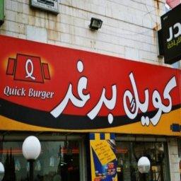 Quick Burger Restaurant