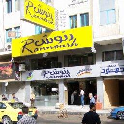 Rannoush