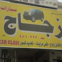 Mohammad Tami Al Thaqafi for Auto Glass