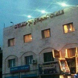 Al Hijjawi Ball Rooms