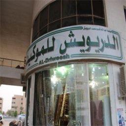 Al Daruesh
