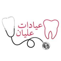 Elayan Clinics