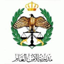 Al Hashmi Police Station