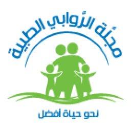 Al Rawabi Medical Magazine