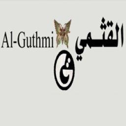 Al Guthmi Bait Al Moda