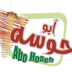 Abu Hoseh Shawerma