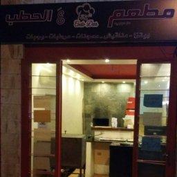 مطعم كودو دار - ع الحطب