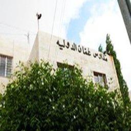 Amman International School