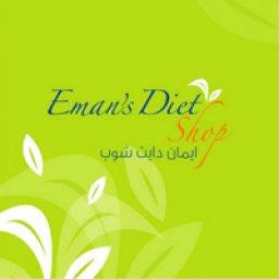 Eman's Diet Shop