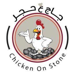 Chicken On Stone