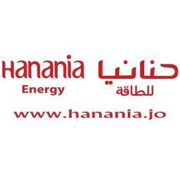 حنانيا للطاقة
