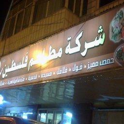 Palestine Restaurants