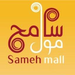 Sameh Mall