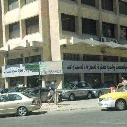 Wadi Saqra Est. For Car Trading