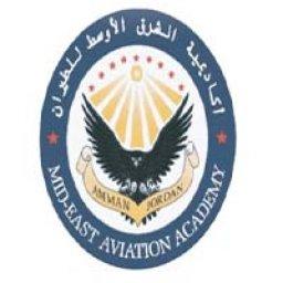 اكادمية الشرق الأوسط للطيران