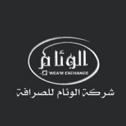Al Wiam Exchange Co