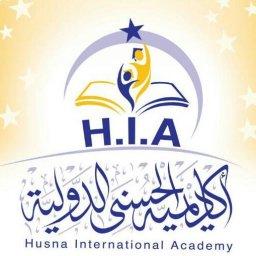 Husna International Academy