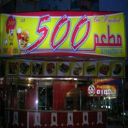 مطعم 500