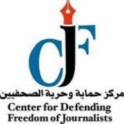 مركز حماية وحرية الصحفيين