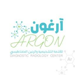 مركز ارغون للرنين المغناطيسي والأشعة التشخيصية