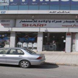 Haidar Murad & Sons Investment Group
