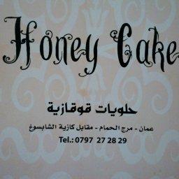 كيكة العسل حلويات القوقازية